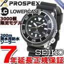 セイコー プロスペックス SEIKO PROSPEX ダイバースキューバ LOWERCASE 限定モデル ダイバーズウォッチ ソーラー 腕時計 メンズ SBDN...