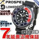 セイコー プロスペックス SEIKO PROSPEX ダイバースキューバ LOWERCASE 限定モデル ダイバーズウォッチ ソーラー 腕時計 メンズ SBDN025【2016 新作】【あす楽対応】【