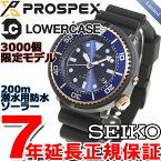 セイコー プロスペックス SEIKO PROSPEX ダイバースキューバ LOWERCASE プロデュース 限定モデル ダイバーズウォッチ ソーラー 腕時計 メ...