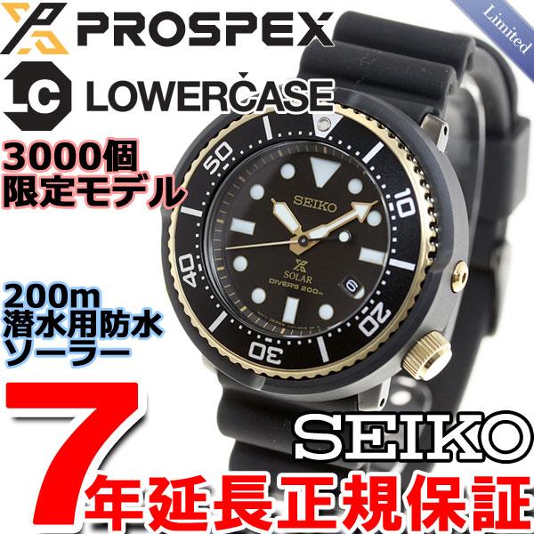 セイコー プロスペックス SEIKO PROSPEX ダイバースキューバ LOWERCASE 限定モデル ダイバーズウォッチ ソーラー 腕時計 メンズ SBDN028【2016 新作】【対応】【即納可】 [正規品][7年延長正規保証][送料無料][ラッピング無料] 対応
