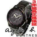 アニエスベー 腕時計 メンズ ソーラー 時計 多針モデル agne's b. FBRD992【正規品】【送料無料】