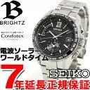 セイコー ブライツ SEIKO BRIGHTZ 電波 ソーラー 電波時計 腕時計 メンズ SAGA145【あす楽対応】【即納可】