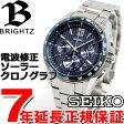 セイコー ブライツ SEIKO BRIGHTZ 電波 ソーラー 電波時計 腕時計 メンズ クロノグラフ SAGA151【あす楽対応】【即納可】