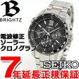 セイコー ブライツ SEIKO BRIGHTZ 電波 ソーラー 電波時計 腕時計 メンズ クロノグラフ SAGA153