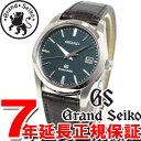 グランドセイコー GRAND SEIKO 腕時計 メンズ クォーツ SBGX097【あす楽対応】【即納可】
