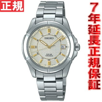 SEIKO SEIKO spirit SPIRIT solar watch men SBPN009