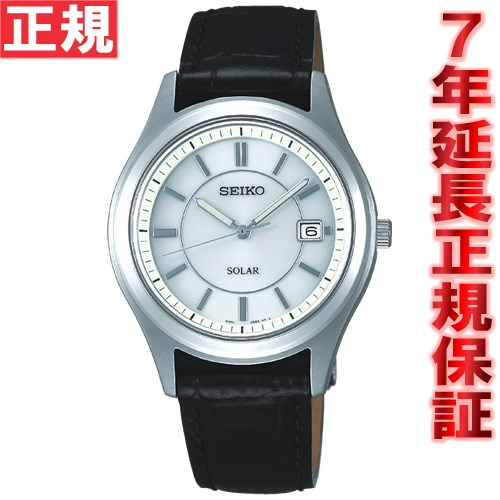 SEIKO SEIKO spirit SPIRIT solar watch pair watch men SBPN019