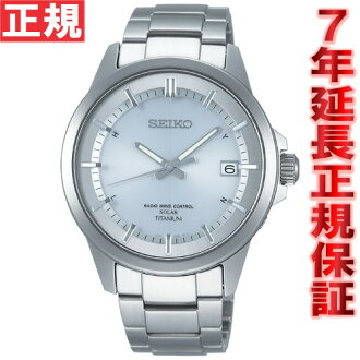 SEIKO SEIKO spirit SPIRIT solar radio time signal electric wave arm watch men smart SMART SBTM141