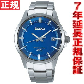 Seiko SEIKO spirit SPIRIT solar radio wave clock radio arms watch mens smart SMART SBTM143