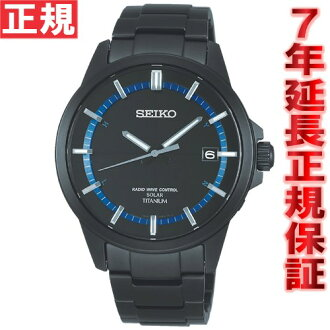 Seiko SEIKO spirit SPIRIT solar radio wave clock radio arms watch mens smart SMART SBTM147