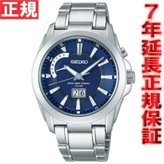 Seiko spirit solar radio wave clock radio watch big calendar SEIKO SPIRIT SBTT011