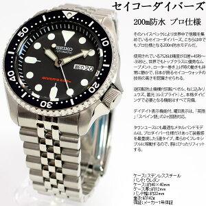 セイコーSEIKO腕時計ダイバーSKX007KS2200M防水自動巻