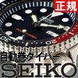 セイコー SEIKO 逆輸入 ダイバー SEIKO 腕時計 SKX009K 200M 防水 自動巻【あす楽対応】【即納可】