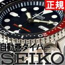 セイコー SEIKO 逆輸入 ダイバー SEIKO 腕時計 ...