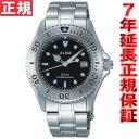 セイコー アルバ SEIKO ALBA ソーラー 腕時計 メンズ ダイバーズウォッチ AEFD529