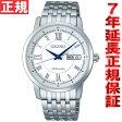 セイコー プレザージュ SEIKO PRESAGE 腕時計 メンズ メカニカル 自動巻き クラシックコレクション SARY025