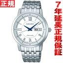セイコー プレザージュ SEIKO PRESAGE 腕時計 メンズ メカニカル 自動巻き クラシックコレクション SARY025【あす楽対応】【即納可】