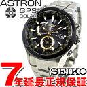 セイコー アストロン SEIKO ASTRON ソーラーGPS衛星電波時計 メンズ 腕時計 SAST005(SBXA005)【あす楽対応】【即納可】