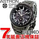 セイコー アストロン SEIKO ASTRON ソーラーGPS衛星電波時計 メンズ 腕時計 SAST007(SBXA007)【セイコー アストロン】【SAST007】【SBXA007】【あす楽対応】【即納可】【正規品】【楽ギフ_包装】