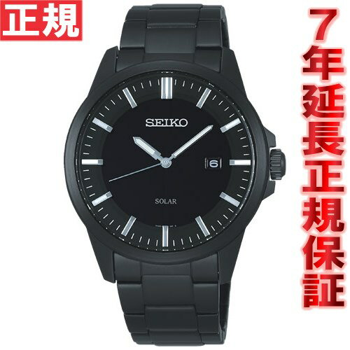 SEIKO spirit slender SEIKO SPIRIT SMART solar watch men SBPN075