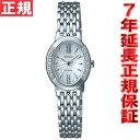 セイコー エクセリーヌ SEIKO EXCELINE ソーラー 腕時計 レディース SWCQ047