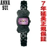 1000円クーポン!10月24日9時59分まで!アナスイ ANNA SUI 腕時計 レディース リボンブレス FBVK966