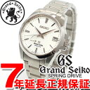 【7%OFFクーポン!1月21日9時59分まで!】グランドセイコー GRAND SEIKO 腕時計 メンズ スプリングドライブ SBGA025