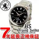 グランドセイコー GRAND SEIKO 腕時計 メンズ スプリングドライブ SBGA027
