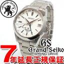 グランドセイコー GRAND SEIKO 腕時計 メンズ スプリングドライブ GMT SBGE009