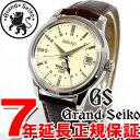 グランドセイコー セイコー GMT 腕時計 メンズ メカニカル SBGM021
