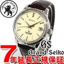グランドセイコー GRAND SEIKO SBGR061 腕時計 メンズ 自動巻き(手巻つき) 正規品 送料無料!