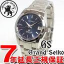 グランドセイコー GRAND SEIKO 腕時計 メンズ メカニカル 自動巻き SBGR073【あす楽対応】【即納可】