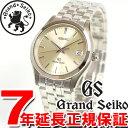 【送料無料】グランドセイコー 腕時計 GRAND SEIKO クォーツ SBGX019