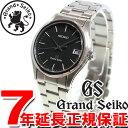 グランドセイコー GRAND SEIKO 腕時計 メンズ クォーツ SBGX041