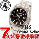 グランドセイコー GRAND SEIKO 腕時計 メンズ クォーツ SBGX055【あす楽対応】【即納可】