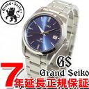 グランドセイコー GRAND SEIKO 腕時計 メンズ クォーツ SBGX065