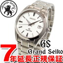 グランドセイコー GRAND SEIKO 腕時計 クォーツ SBGX067 正規品 送料無料! あす楽対応