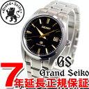 グランドセイコー クォーツ 腕時計 GRAND SEIKO セイコー メンズ DAY&DATEモデル SBGX069【あす楽対応】【即納可】
