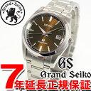 グランドセイコー GRAND SEIKO 腕時計 メンズ クォーツ SBGX073【あす楽対応】【即納可】