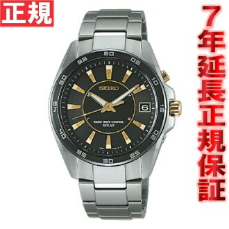 Seiko spirit solar radio wave clock radio watch SBTM103 SEIKO SPIRIT