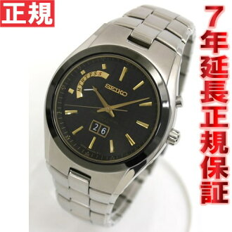 Seiko spirit solar radio wave clock radio watch SBTT001 SEIKO SPIRIT