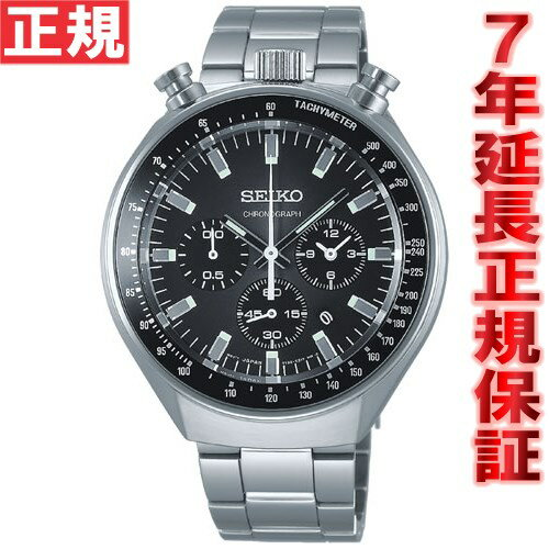 Seiko spirit smart 2 SEIKO SPIRIT SMART II watches mens limited edition model chronograph SCEB009