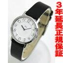 【10500円以上送料無料】SEIKO ALBA リキワタナベコレクション レディース腕時計 AKQK001