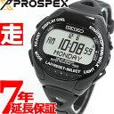 セイコー プロスペックス スーパーランナーズEX SEIKO PROSPEX SUPER RUNNERS EX 腕時計 SBDH015【あす楽対応】【即納可】