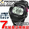 セイコー プロスペックス スーパーランナーズ SEIKO PROSPEX SUPER RUNNERS ソーラー 腕時計 ランニングウォッチ SBEF001【セイコー プロスペックス】【あす楽対応】【即納可】【正規品】【セイコー プロスペックス SBEF001】