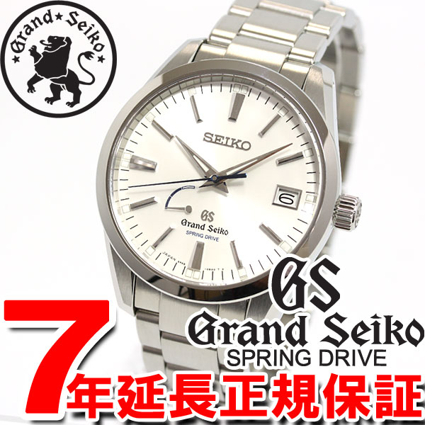 グランドセイコー GRAND SEIKO 腕時計 メンズ スプリングドライブ SBGA099【対応】【即納可】 [正規品][送料無料][7年延長正規保証][ショッピングクレジット36回払いまで金利0%][ラッピング無料][サイズ調整無料] 対応