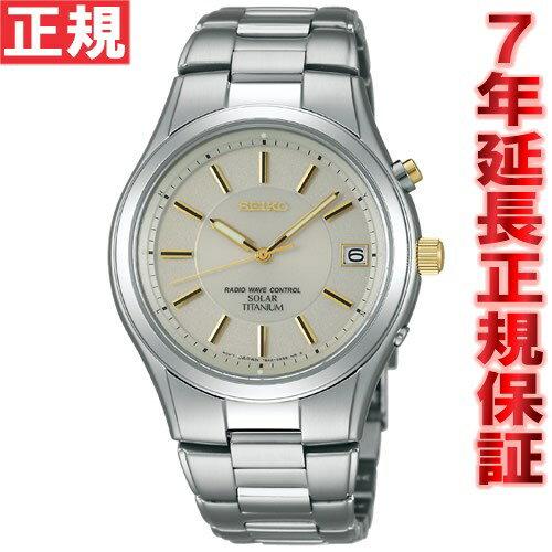 セイコー スピリット スマート SEIKO SPIRIT SMART 電波 ソーラー 電波時計 腕時計 メンズ SBTM199