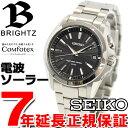 セイコー ブライツ SEIKO BRIGHTZ 電波 ソーラー 電波時計 腕時計 メンズ SAGZ077