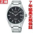 セイコー プレザージュ SEIKO PRESAGE 腕時計 メンズ 自動巻き メカニカル モダンコレクション SARX015【あす楽対応】【即納可】