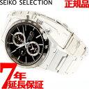 セイコー スピリット スマート SEIKO SPIRIT SMART ソーラー 腕時計 メンズ クロノグラフ SBPY119